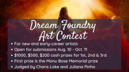 Dream foundry art contest open to submissions from August 10 to October 11, 2021, with $1000, $500, and $200 prizes for first, second, and third places. Judged by Charis Lake and Juliana Pinho